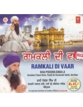 Ramkali Di Vaar - Audio CDs By Bhai Pishora Singh Ji