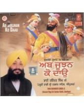 Ab Jujhan Ko Dao - Audio CDs By Bhai Ravinder Singh Ji