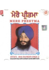 Mere Pritma - Audio CDs By Bhai Ravinder Singh Ji