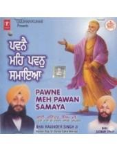 Pavnai Maih Pavan Samaya - Audio CDs By Bhai Ravinder Singh Ji