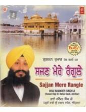 Sajan Mere Rangule - Audio CDs By Bhai Ravinder Singh Ji