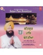 Satguru Pas Benantiya - Audio CDs By Bhai Ravinder Singh Ji