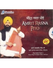 Amrit Rasna Piyo - Audio CDs By Bhai Sarbjit Singh Ji