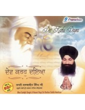 Dev Karoh Daya - Audio CDs By Bhai Sarbjit Singh Ji