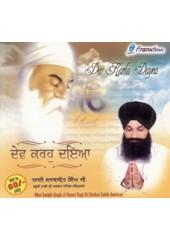 Dev Karoh Daya - Audio CDs By Bhai Sarbjit Singh Ji