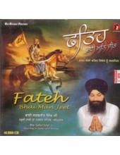 Fateh Bhaee Man Jeet - Audio CDs By Bhai Sarbjit Singh Ji