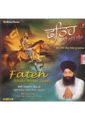 Fateh Bhaee Man Jeet - Audio CDs By Bhai Sarbjit Singh Ji