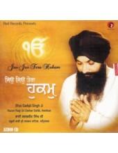 Jio Jio Tera Hukam - Audio CDs By Bhai Sarbjit Singh Ji