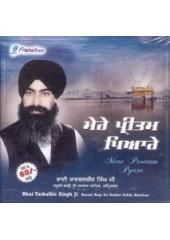 Mere Pritam Piare - Audio CDs By Bhai Tarbalbir Singh Ji