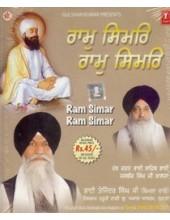 Ram Simar Ram Simar - Audio CDs By Bhai Tejinder Singh Ji