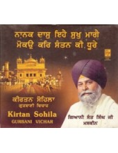 Kirtan Sohila - CD Sets of Maskeen Ji
