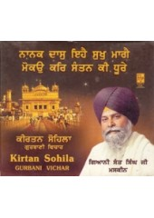 Kirtan Sohila - CD Sets of Maskeen Ji
