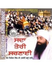 Sada Teri Sarnai - Audio CDs By Sant Niranjan Singh Ji
