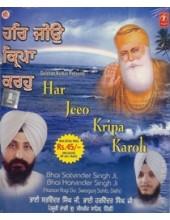 Har Jioh Kripa Karo - Audio CDs By Bhai Satvinder Singh Ji , Bhai Harvinder Singh Ji