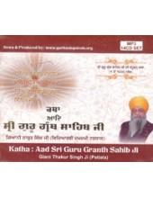 Katha Adi Sri Guru Granth Sahib Ji - Giani Thakur Singh Ji - Set 0f 14 CDs