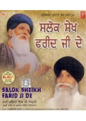 Salok Sheikh Farid Ji De  - Audio CDs By Bhai Surinder Singh Ji Jodhpuri