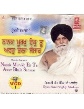 Nanak Murakh Ek Tu Awar Bhala Sansar - Video  CDs by Giani Sant Singh Ji Maskeen
