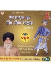 Sikhi Da Sampooran Saroop Sikh Singh Khalsa - Vol 1 - Video  CDs by Giani Sant Singh Ji Maskeen