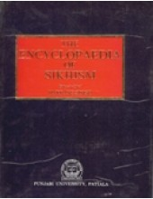 Encyclopaedia of Sikhism - Book By Harbans Singh