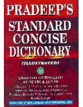 English to English - Hindi and Punjabi  Dictionary