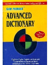 Gem Pioneer Advanced Dictionary( English to Punjabi-Hindi) - Book By Dr. S. Kumar