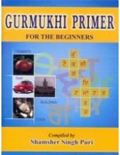 Gurmukhi Primer For The Beginnners - Book By Shamsher Singh Puri