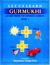 Let Us Learn Gurmukhi - An Early Primer for Gurmukhi Learning - Book 1 - Book By Shamsher Singh Puri