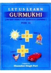 Let Us Learn Gurmukhi - An Early Primer for Gurmukhi Learning - Book 3 - Book By Shamsher Singh Puri