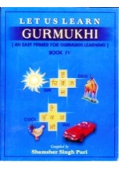 Let Us Learn Gurmukhi - An Early Primer for Gurmukhi Learning - Book 4 - Book By Shamsher Singh Puri