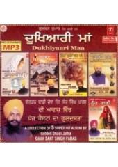 Dukhiyaari Maa - MP3 Cds By Dhadi  Sant Singh Paras