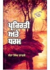 Prakirti Ate Dharam - Book By Santa Singh Taatle