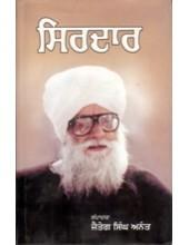 Sirdar - Book By Jaiteg Singh Anant