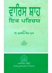 Varis Shah Ik Parichey - Book By Principal Gurditt Singh Premi