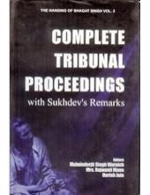 Complete Tribunal Proceedings- Book By Prof. Malwinderjit Singh Waraich