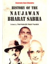 History of The Naujavan Bharat Sabha - Book By Comrade Ram Chandra
