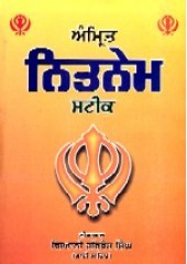 Amrit Nitnem Steek - Book By Giani Harbans Singh