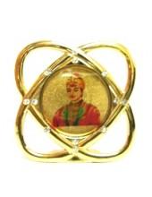 Guru Harkrishan Sahib Ji  - Golden Star