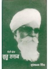Bandi Chhor Guru Nanak   - Book By Gurbaksh Singh Preetlari