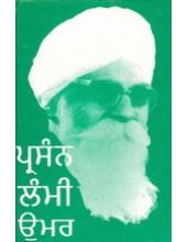 Prasann Lami Umar  - Book By Gurbaksh Singh Preetlari