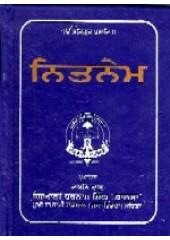 Nitnem Gutka Bold Taksali - Gurmukhi