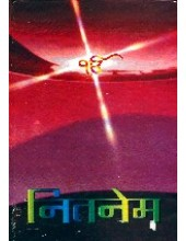 Nitnem (Linewise Hindi) Gutka