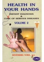 Health In Your Hands Volume 2 - Book By Devendra Vora