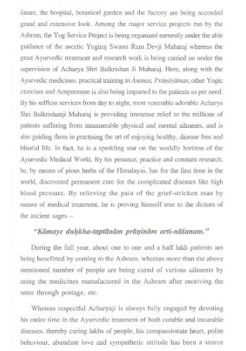 Aushadh darshan book in hindi pdf free download