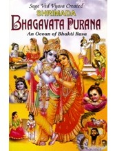 Bhagwat Purana - Book By Ved Vyas
