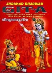 Srimad Bhagwat Gita