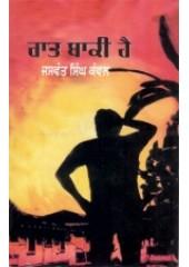 Raat Baaki Hai  - Book By Jaswant Singh Kanwal