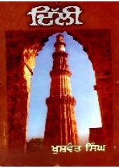 Delhi - Book By Khushwant Singh