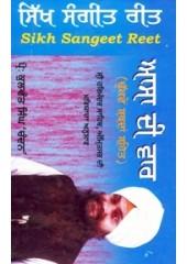 Aasa Di Vaar - Sikh Sangeet Reet - Book By Prof. Kulwant Singh Chandan