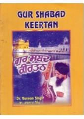 Gur Shabad Kirtan - Book By Dr. Gurnam Singh