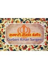Gurbani Kirtan Sangeet